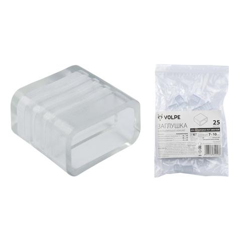 UCW-Q220 K10 CLEAR 025 POLYBAG Изолирующий зажим (заглушка) для светодиодной ленты 3528/2835, 10 мм, цвет прозрачный, 25 штук в пакете