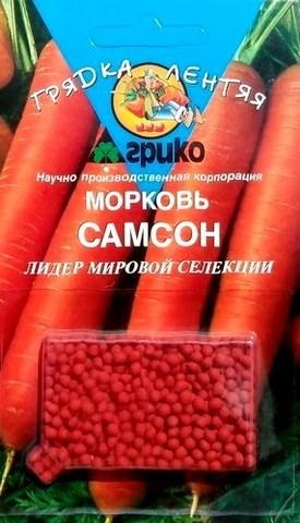 Семена Морковь Самсон драже