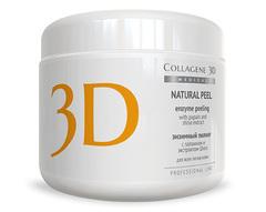 Пилинг с папаином и экстрактом шисо NATURAL PEEL, Medical Collagene 3D