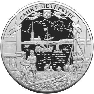 100 рублей 2003 год. Санкт-Петербург. Серебро. PROOF