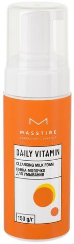 Masstige Daily Vitamin Пенка-молочко для умывания 150мл