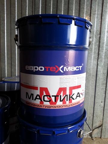 Мастика битумная гидроизоляционная - ЕВРОТЕХМАСТ