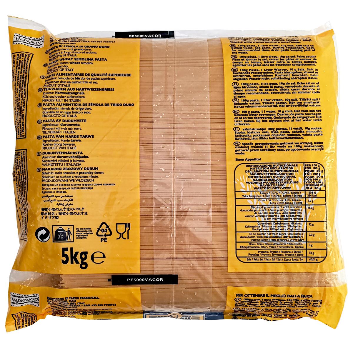 Паста Спагетти VALDIGRANO 5 кг