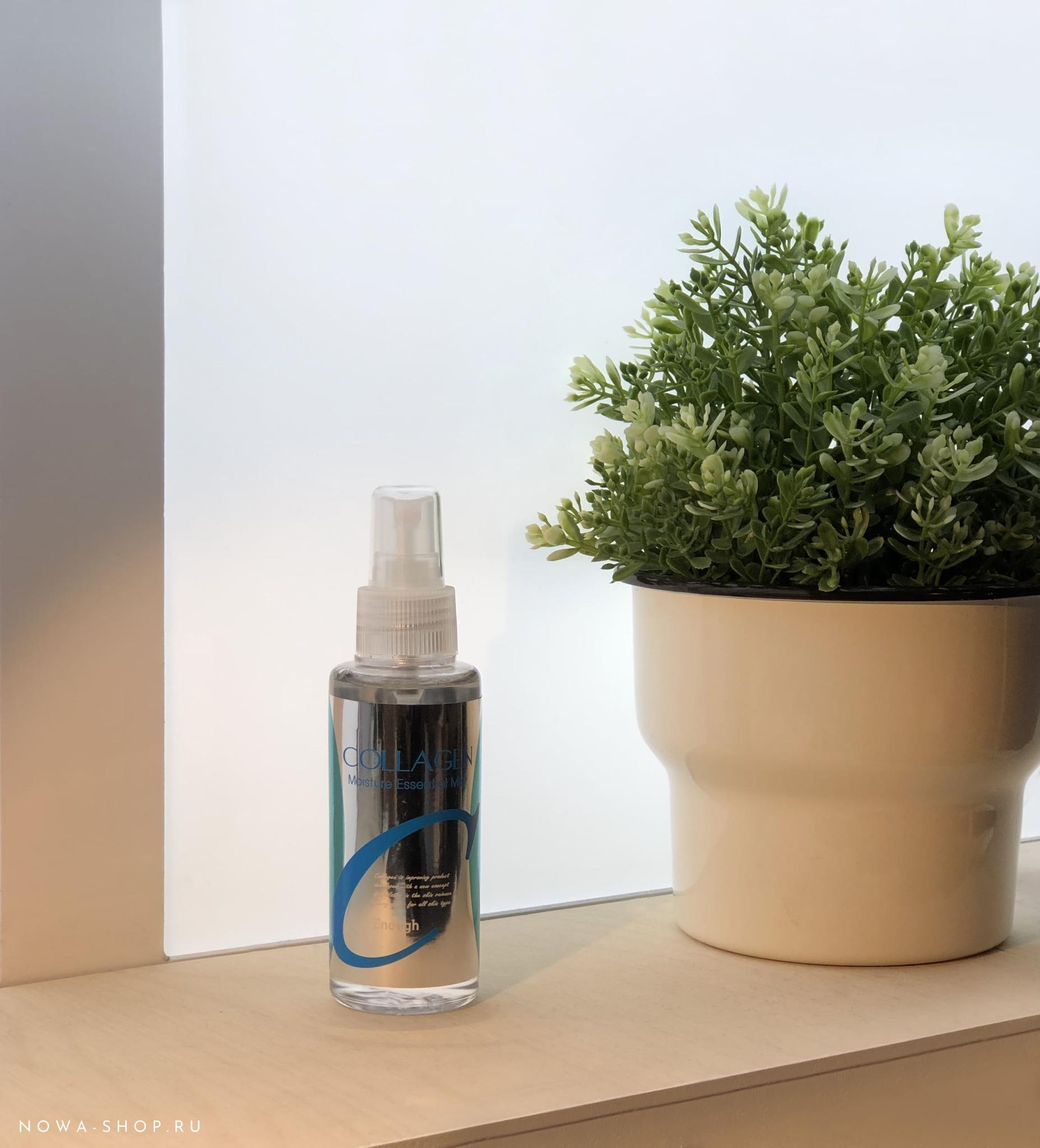 Увлажняющий коллагеновый мист для лица - Enough Collagen Moisture Essential Mist