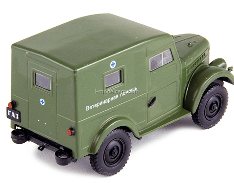GAZ-69 Veterinary Assistance USSR 1:43 DeAgostini Service Vehicle #36
