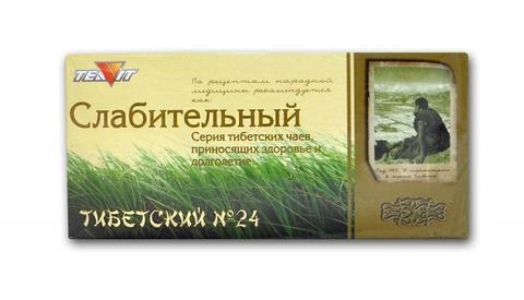 Чай Тибетский № 24 слабительный, 20 пак. (Тиавит)