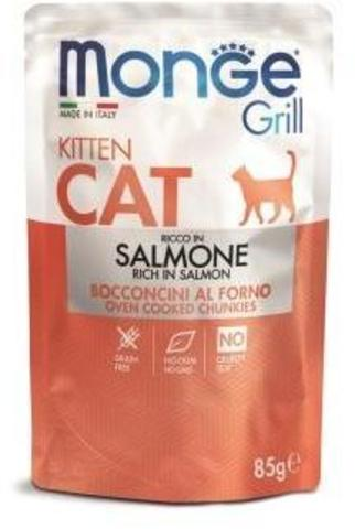 Monge Cat Grill Pouch пауч для котят с норвежским лососем 85г