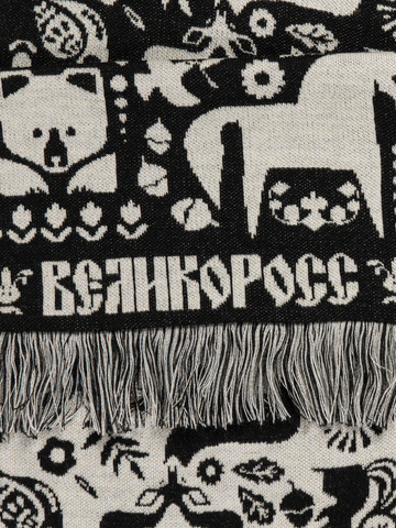 Tales of the Bryansk Forest - black and white No. 1.3 (Fringed Scarf)