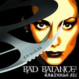 Bad Balance / Каменный Лес (2LP)