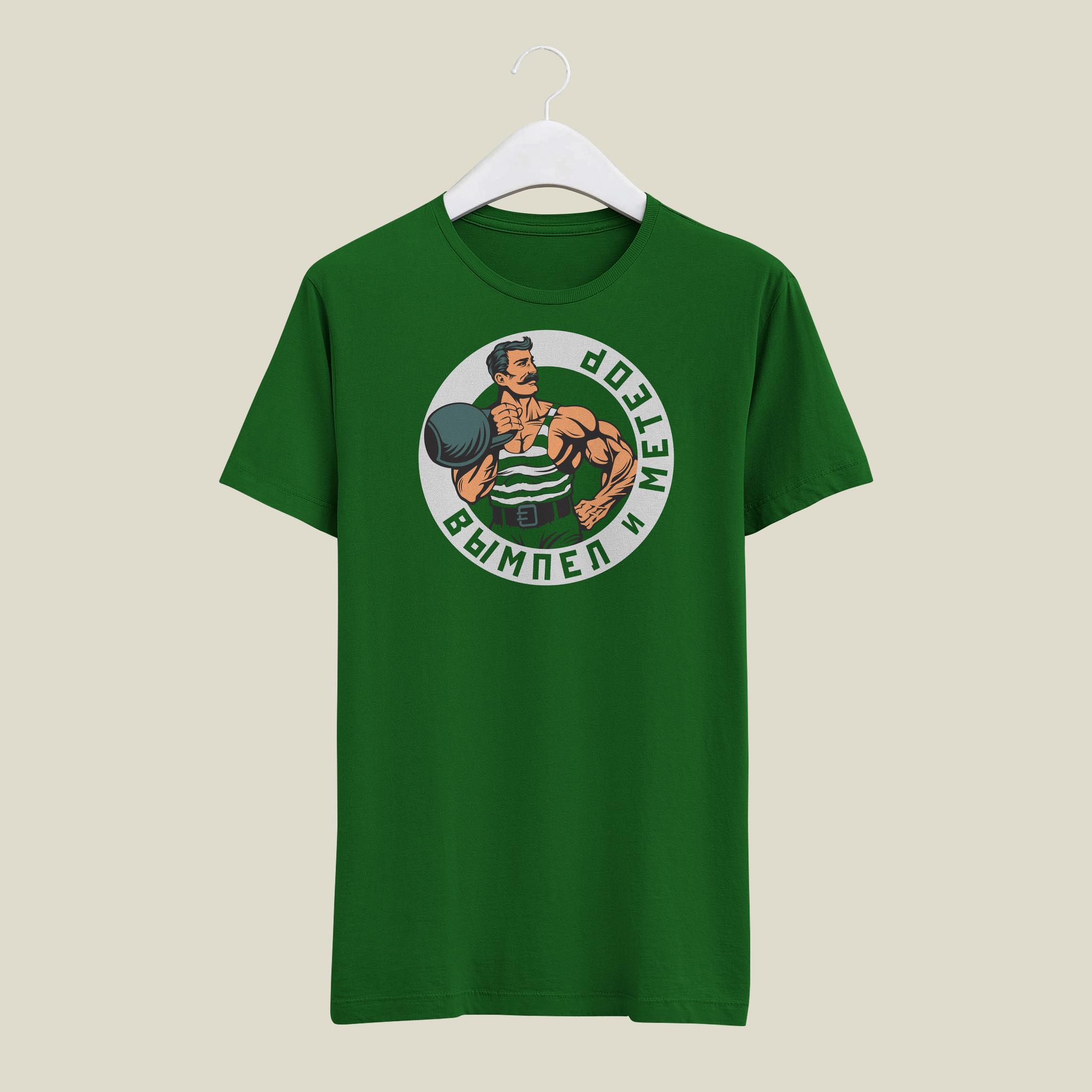 Футболка Гиревик зелёная