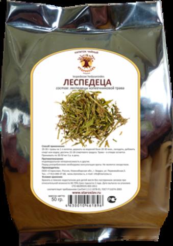 Леспедеца копеечниковая (трава, 50гр.) (Старослав)