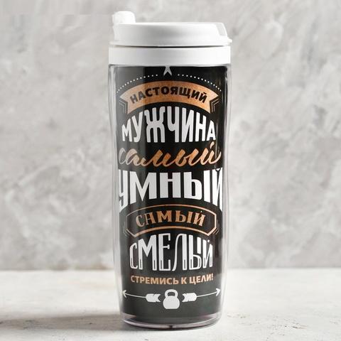 Кофе молотый 50 г в термостакане Настоящий мужчина самый умный, 350 мл