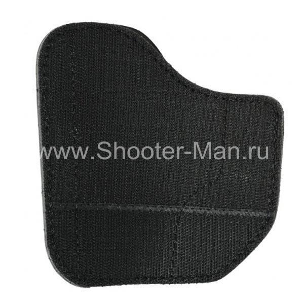 Кобура-вкладыш для пистолета Глок 21 ( модель № 23 )