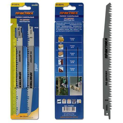 Пилки для лезвийной пилы ПРАКТИКА S1531L  HCS, по дереву, шаг 5 мм, длина 240 мм, 2 шт (773-521)