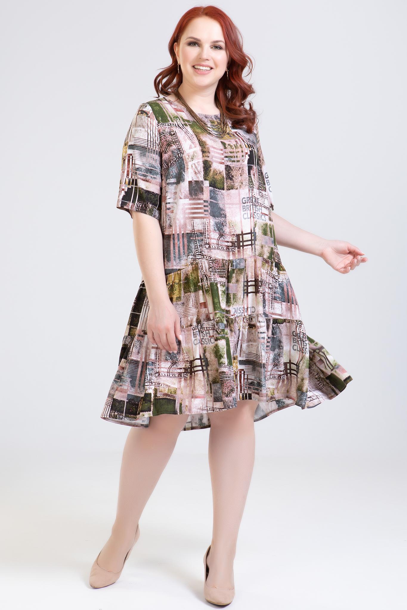 5126  Платье