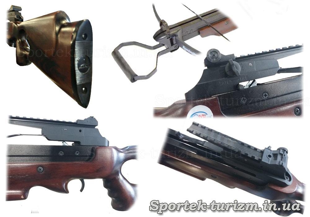 Види гвинтівочного арбалета з дерев'яним прикладом Man Kung MK-150A3W