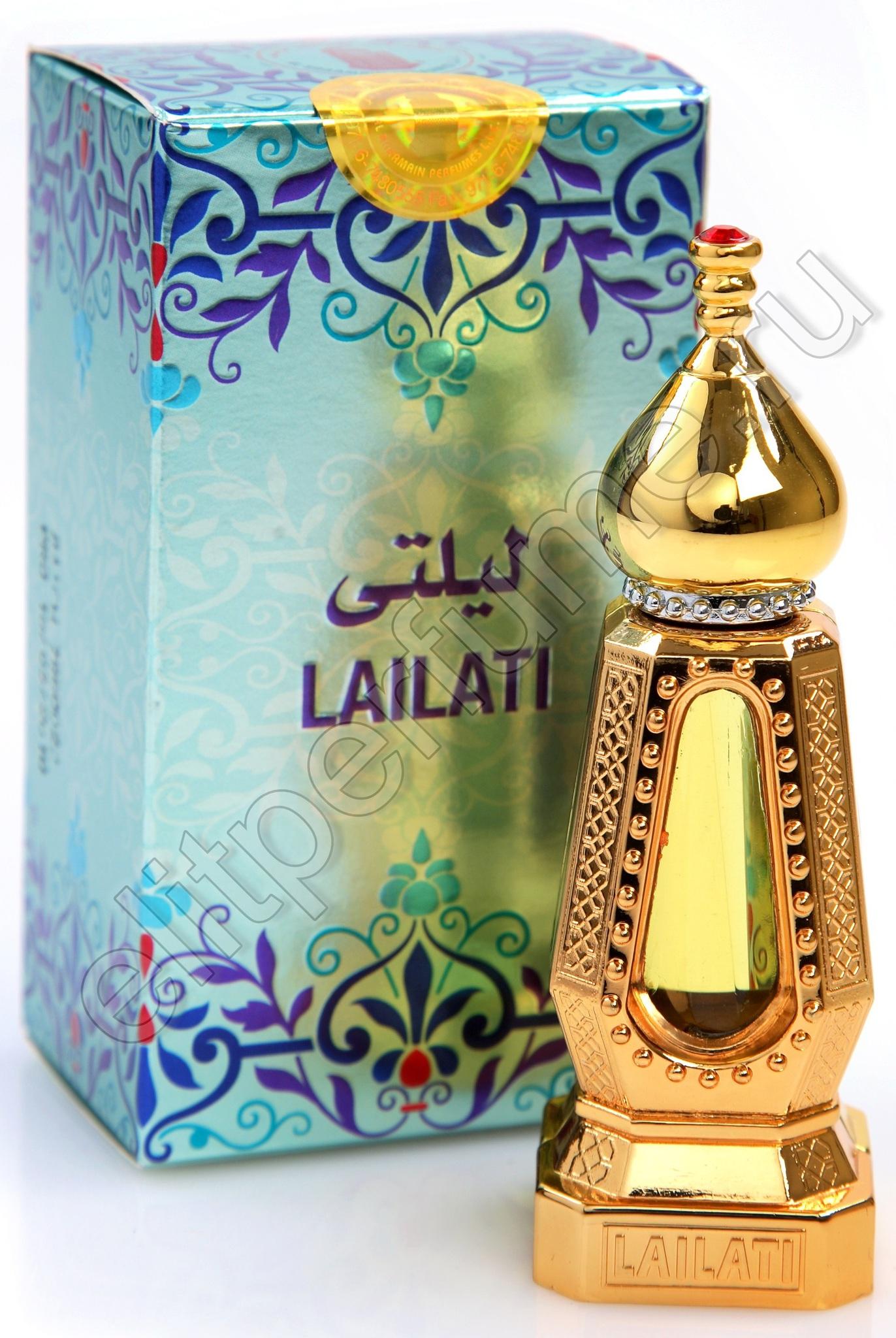 Лайлати Lailati 12 мл арабские масляные духи от Аль Харамайн Al Haramain Perfumes