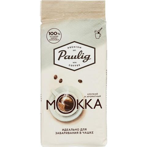 Кофе молотый Paulig Mokka in Cup 250 г (вакуумная упаковка)