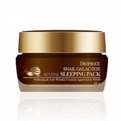 Омолаживающая и подтягивающая кожу ночная маска с экстрактом улиточной слизи и дрожжевых грибков Deoproce Snail Galac-Tox Revital Sleeping Pack,