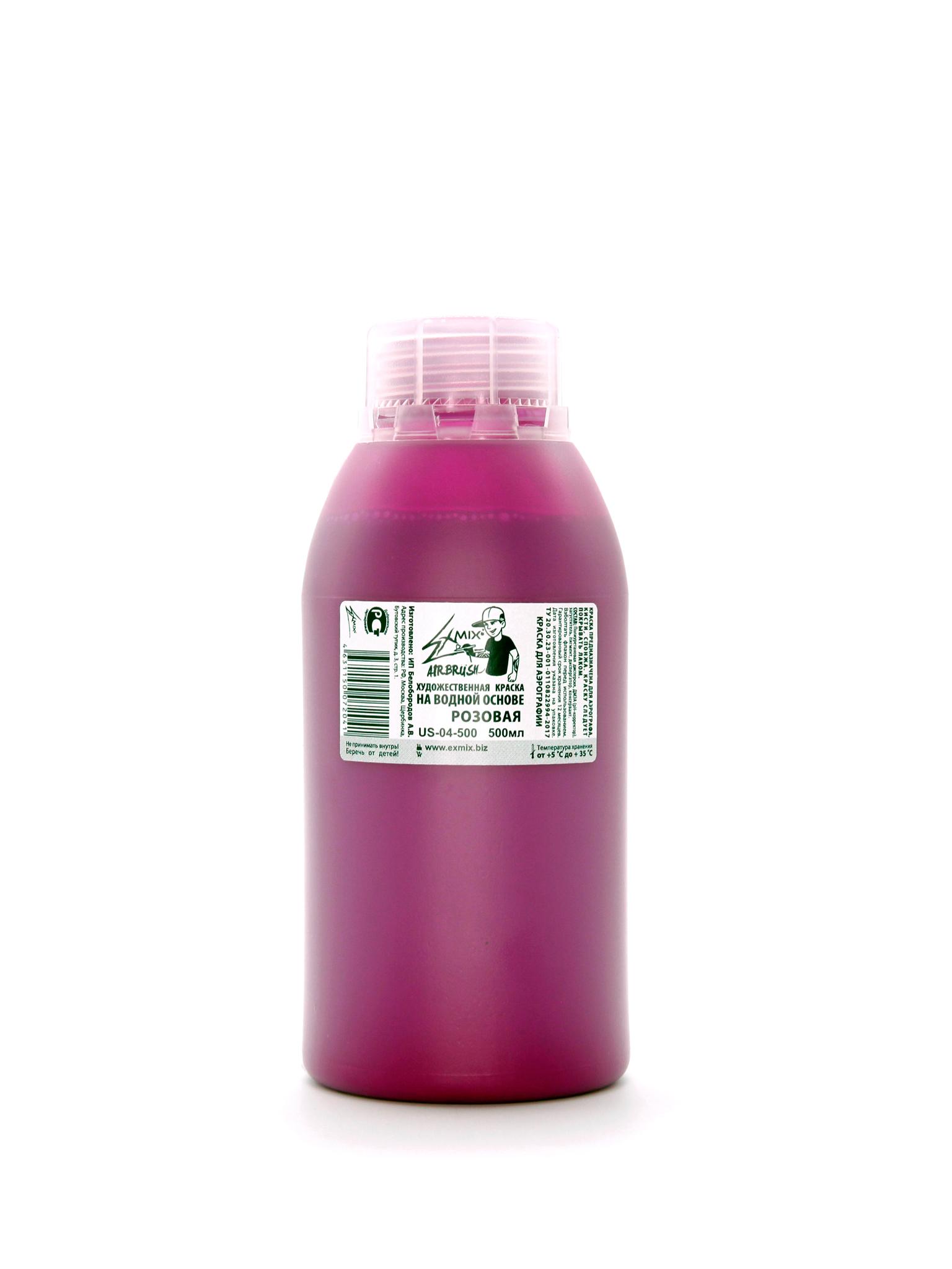 Exmix Краска укрывистая Exmix 04 Розовый 500 мл US-04-500.jpg