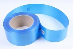 Лента простая (5см* 50м) Гладкая без тиснения Синий