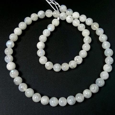 Бусины лунный камень А шар гладкий 7,5 мм 26 бусин