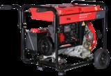 Генератор дизельный Fubag DS 7000 DA ES (838212) - фотография
