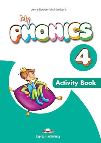 My phonics 4. Activity book. Рабочая тетрадь (с ссылкой на электронное приложение)