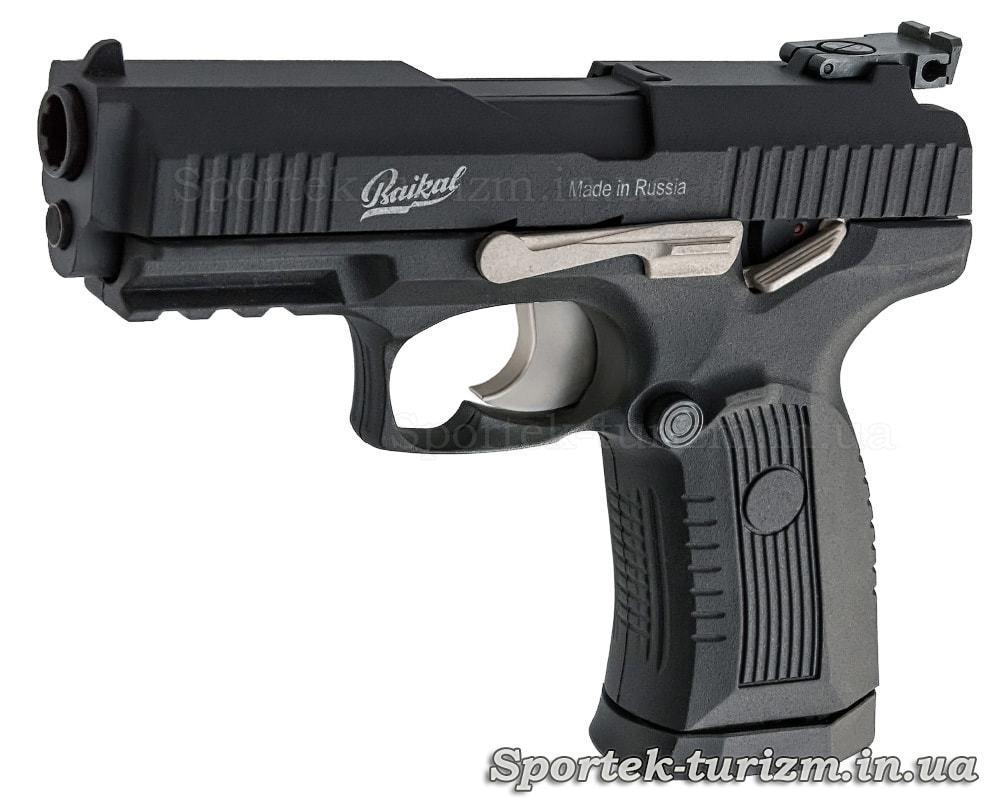 Пістолет пневматичний Baikal (MP-655К) калібру 4,5 мм, газобалонний