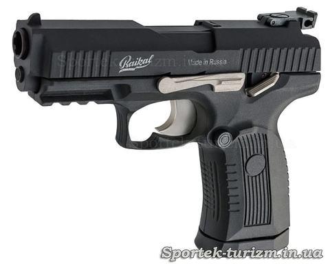 Пистолет пневматический Baikal (MP-655К) калибра 4,5 мм, газобаллонный