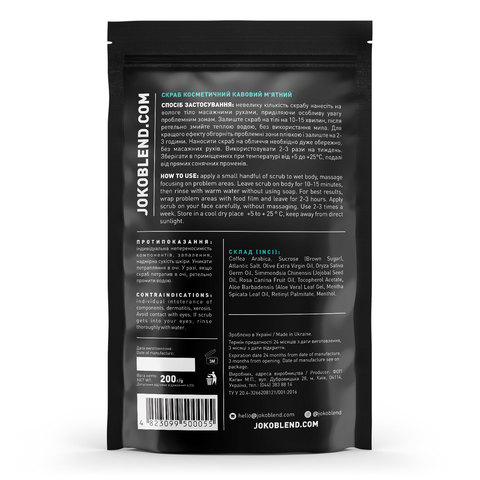 Кофейный скраб Mint Joko Blend 200 г (3)