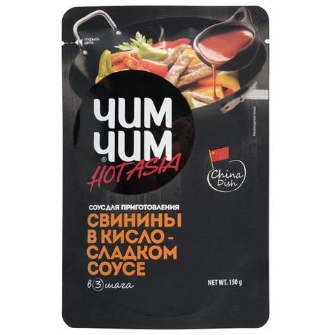 Соус для приготовления свинины в кисло-сладком соусе Чим-чим, 150г