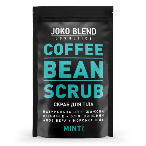 Кофейный скраб Mint Joko Blend 200 г (1)