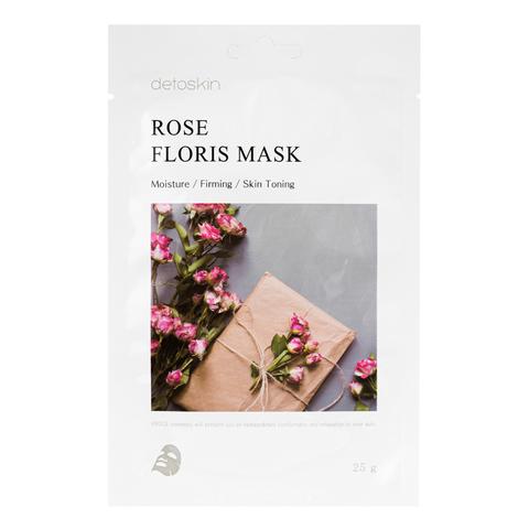 Маска для лица с экстрактом дамасской розы