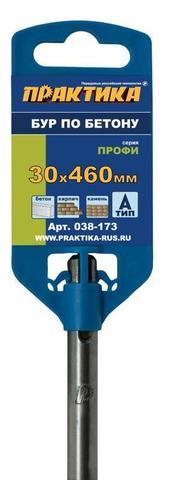 Бур SDS-plus ПРАКТИКА 30 х 400/460 мм серия