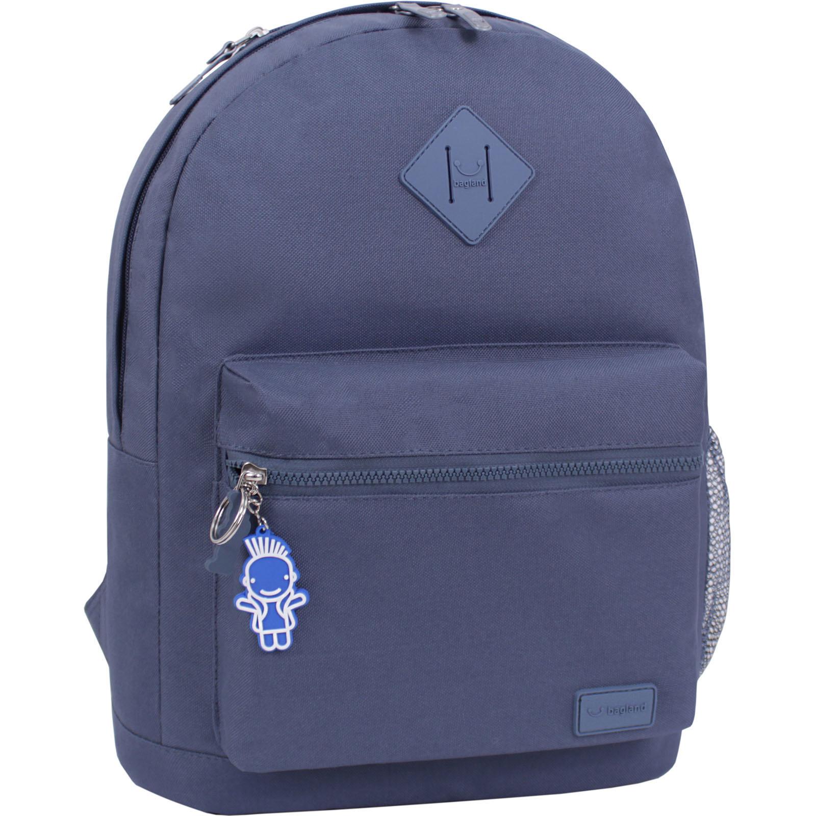 Молодежные рюкзаки Рюкзак Bagland Hood W/R 17 л. серый 458 (0054466) IMG_6178_суб.458_.JPG
