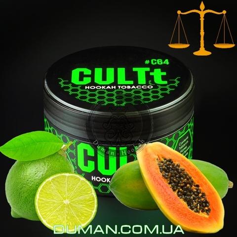Табак CULTt C64 Papaya Lime (Культ Папайя Лайм)  На вес 25г