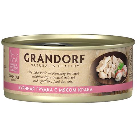 Grandorf консервы для кошек (куриная грудка с мясом краба) 70г