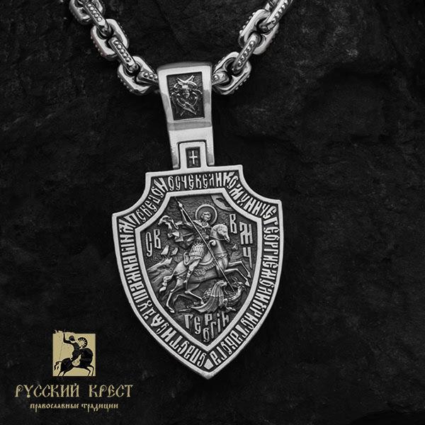 Образок серебряный щит Георгий Победоносец