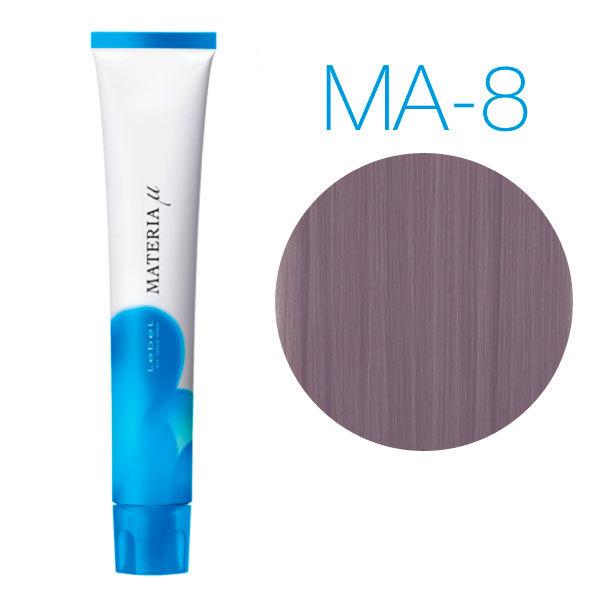 Lebel Materia Lifer Mauve Ma-8 (светлый блондин розово-лиловый) - Тонирующая краска для волос