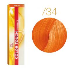 Wella Color Touch Relight Red /34 (Полированная медь) - Тонирующая краска для волос