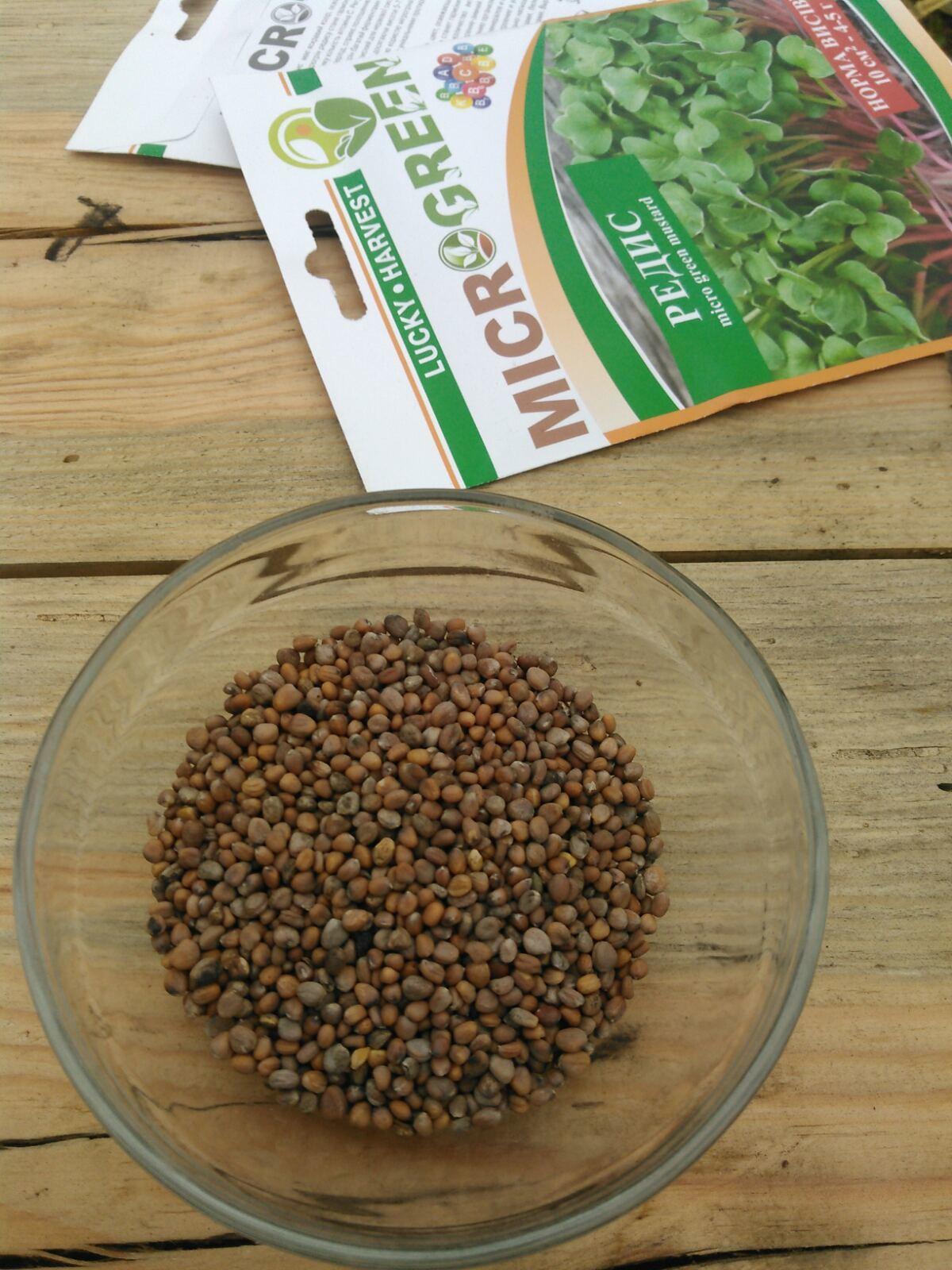 Семена Микрозелени Редис 10 г. LUCKY HARVEST (Украина)