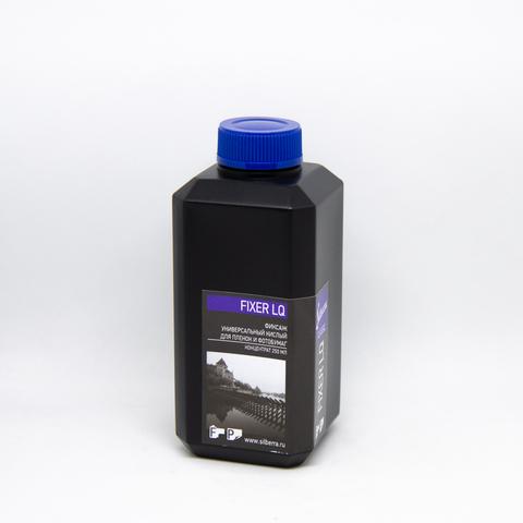 Фиксаж Silberra FIXER LQ, 250 мл, концентрат