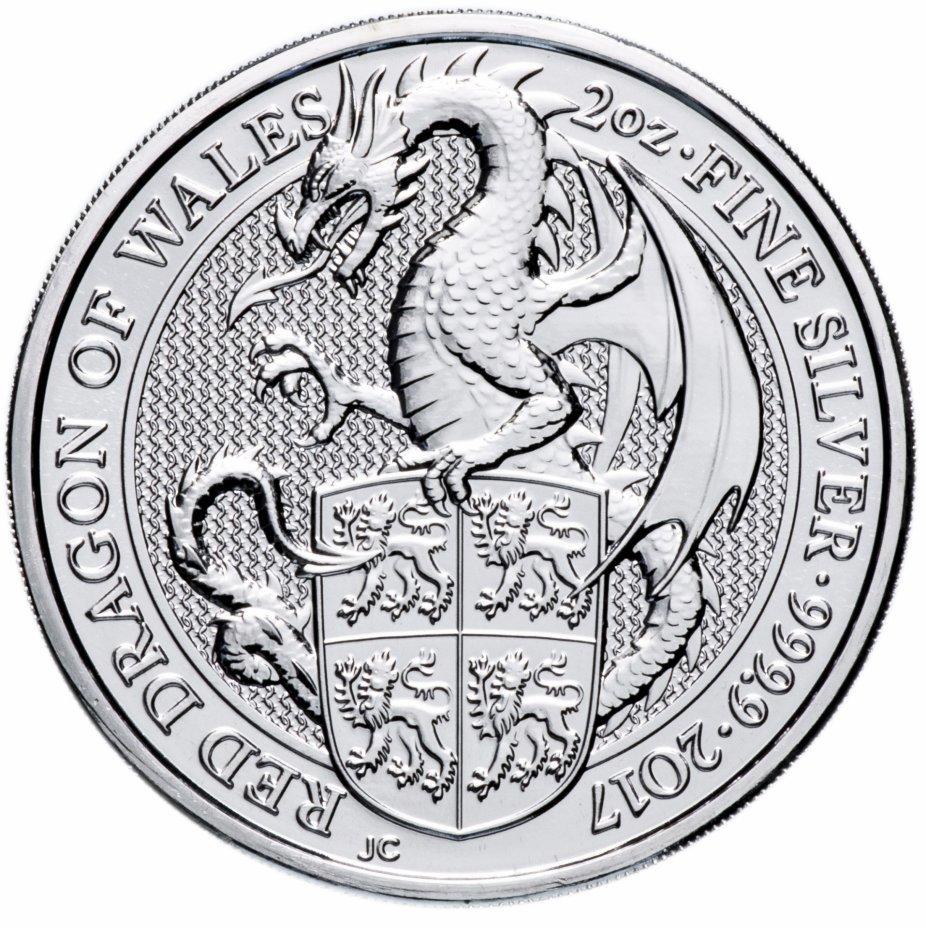 5 фунтов. Звери Королевы — Красный дракон Уэльса. Великобритания. 2017 год
