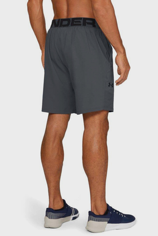 Мужские серые  шорты Vanish Woven Short Under Armour