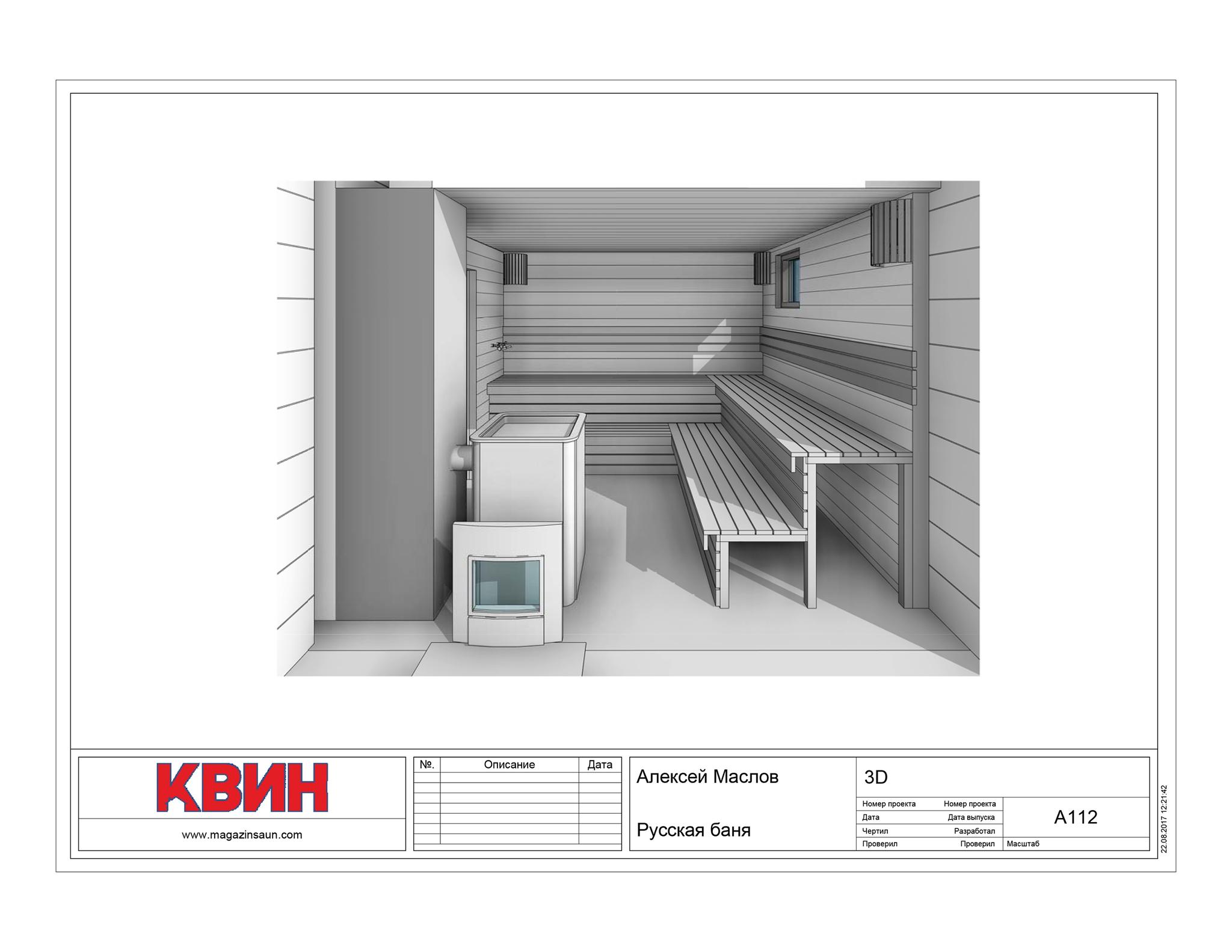 Проект сауна 2,9х3,3  материал: кедр, абаш, фото 1