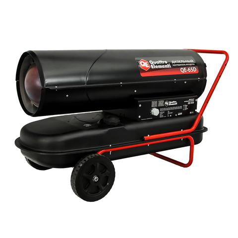 Нагреватель воздуха дизельный прямого нагрева QUATTRO ELEMENTI QE- 65D (65кВт, 1100 м.куб/ (248-580)