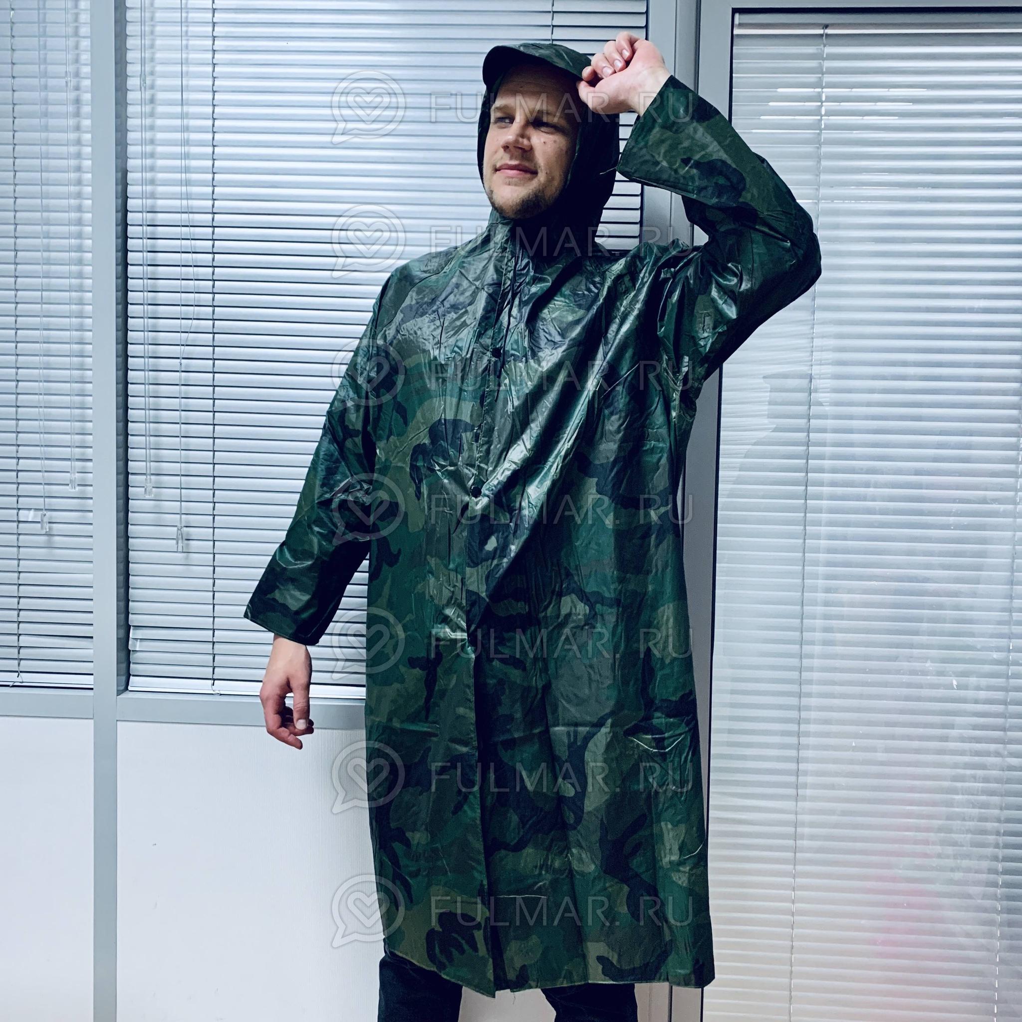 Дождевик-плащ на кнопках взрослый Камуфляжный с козырьком фото