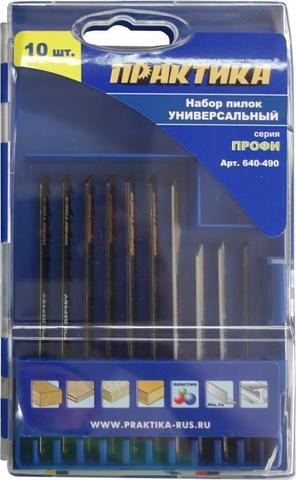 Набор пилок для лобзика ПРАКТИКА универсальный 7 типов, 10шт. ПРО кассета (640-490)