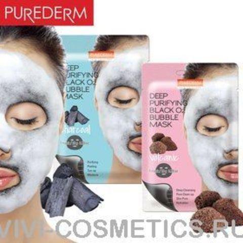Пенная маска для глубокого очищения пор с древесным углем PUREDERM Deep Purifying Black O2 Bubble Ma
